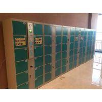 吉林长春四平24门超市电子条形码存包柜多少钱刷卡储物柜子有卖