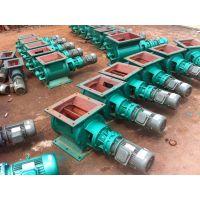 星型卸料器-YJD-HG型 卸料器 现货供应