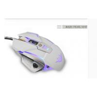 狼翔Q9 游戏机械光电鼠标游戏宏定义7彩呼吸灯