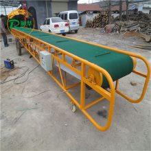爬楼梯皮带输送机 装卸货皮带机 润华制作卸货传送带