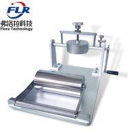 弗洛拉科技纸张表面吸收性测量仪,纸张表面吸水性测定仪