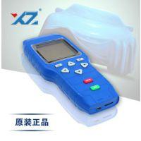 供应X-200保养归零仪