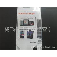大量供应精品手机塑料包装盒 pvc透明包装盒