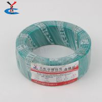 ZR-BV1.5优质电线电缆 工业用 民用电线电缆 质量可靠 价格合理