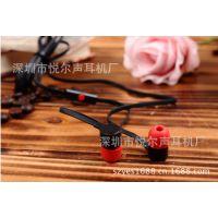 供应 魅族/苹果/小米/三星/HTC/华为手机耳机 HTC蝴蝶手机耳机