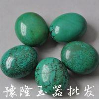 批发供应绿松石原石天然圆珠子 diy饰品配件 散珠