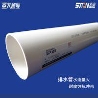 dn50~200国标PVC排水管水流量大耐腐蚀大量批发销售车间生产