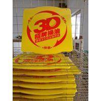 铝塑板丝印印刷,户外广告贴,杭州丝网印刷,价格低