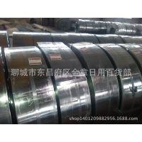 聊城金鑫供应多种规格材质热轧带钢 优质镀锌带钢经销 厂家直销