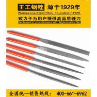 【锉刀供应】4*160*6什锦锉优质的钢锉来源于好的厂家