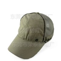 新款登山钓鱼遮阳帽户外运动棒球帽时尚贴标鸭舌网帽防晒速干透气