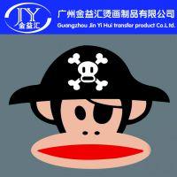 2015广州厂家直销 数码印花,爆款大嘴猴系列烫画烫图,热升华热转印