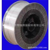ER5356英达科INDALCO铝镁合金焊丝