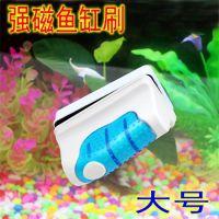 强力鱼缸刷 磁力刷大号 大号水族箱清洁擦玻璃内外清洗