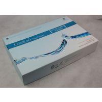 礼品盒印刷 特种纸礼品盒 专业的礼品盒印刷 价格实惠 出货快捷