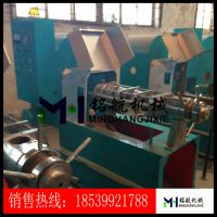 郑州榨油机厂家 全自动榨油机 小型花生榨油机 多功能螺旋榨油机