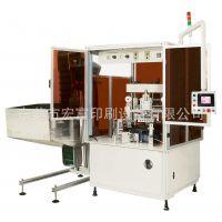 中国东莞专业生产自动化设备HK103全自动圆管硬/软管丝印机
