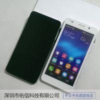 华为 荣耀6 手机模型 H60-L01 原装手感模型机 1:1模具 黑屏/彩屏