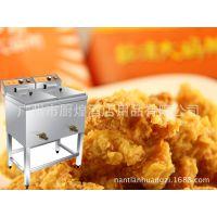 正品汇利HY-905 电炸炉 电炸锅 油炸锅 油炸机 薯条鸡翅油条炸锅