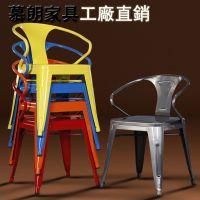 金属餐椅铁皮椅凳出口咖啡吧休闲工业椅子北欧式宜家铁艺椅压纹背