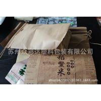 定做防霉大米纸塑八角袋 纸塑自立袋 复合袋