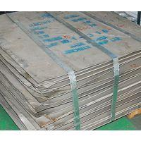 现货供应优质1#金川电解镍,高纯度镍板,含量≥99.96%
