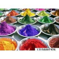 亮蓝 果绿 胭脂红 荧光绿 水性色素 工业用色素