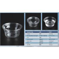 东塑 DC2P 2盎司 62口径 60ML PET一次性塑料杯 品尝杯 试饮杯 果冻杯
