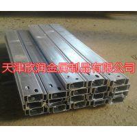 采购C型钢_襄樊C型钢_天津镀锌C型钢选欣润金属