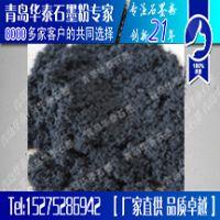 膨胀石墨_可膨胀石墨规格_阻燃剂用可膨胀石墨