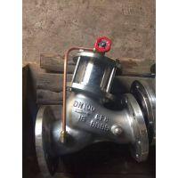 上海JD745X-16P不锈钢多功能水泵控制阀*闽嘉国标水力控制阀