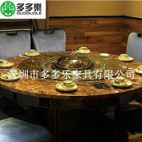 多多乐厂家直销大理石自助火锅桌 现代中式圆桌台面 餐椅