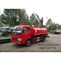 辽宁盘锦李总订购的东风4吨水罐消防车已发车了