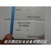 代理【日本ASK油压表OPG-AT-G1 4-60X40MPA】特价