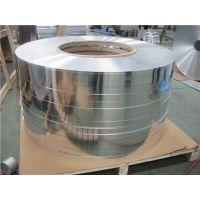 供应有良好成形加工性的电缆用铝带(5052 铝镁合金 迈特铝业)