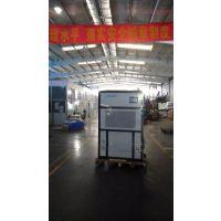 购买百奥风冷恒温恒湿机HF51N 温湿度调控设备 精密控制