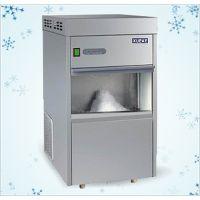 IMS-150全自动雪花制冰机北京雪花制冰机厂家直销