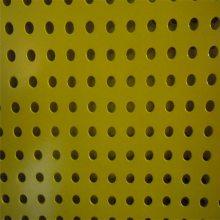 冲孔网卷 不锈钢卷网 建筑钢网