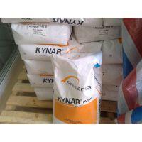 法国阿科玛 PVDF Kynar 720 721
