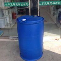 【天津200升塑料桶生产厂家200公斤出口塑料桶200升pe塑料桶】可办商检 天津欣越制品
