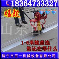 爆款升级手扶式汽油振动尺 混凝土地面刮平尺价格