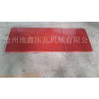 扣板压瓦机设备 横挂板压瓦机地鑫广告牌装修大方板生产线