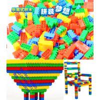 幼儿园积木儿童积木益智类积木桌面玩具积木益智类玩具幼儿园儿童智力塑料拼插益智玩具塑料积木早教拼装积木