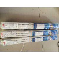 力邦柔性吊装带带(在线咨询)、吊装带、扁平吊装带厂家