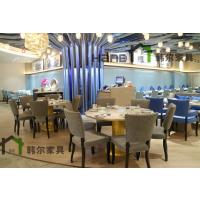 直销杨浦区韩尔家具HR-001实木桌椅定制 港式茶餐厅桌椅订做