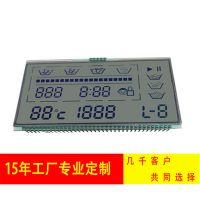 三晶电子 家用电器显示屏 洗衣机 LCD液晶屏 TN HTN VA定制