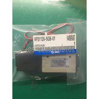 VFS1120-5GB-01电磁阀,SMC电磁阀