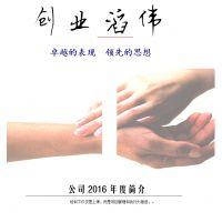 荆州创业学校汽修专业教学环境