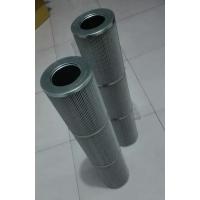 华豫供应ZNGL02011201pp熔滤芯