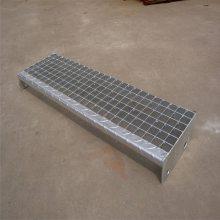 旺来复合踏步板 扇形踏步板 地沟盖板